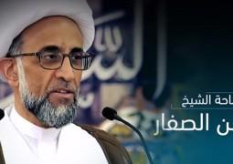 الشيخ الصفار يحثّ على التطوّع في الجمعيات والمؤسسات الخيرية