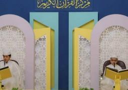 مركز القرآن الكريم في العتبة العلوية يقيم ختمة قرآنية للبراعم