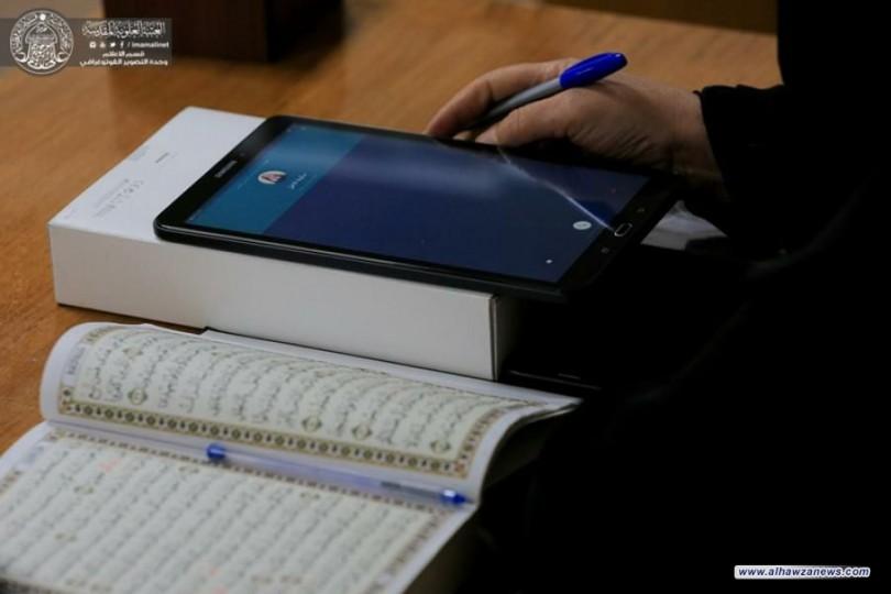 """دار القران النسوية في العتبة العلوية تستقطب آلاف الحافظات في التواصل القرآني عن """" بُعد """""""