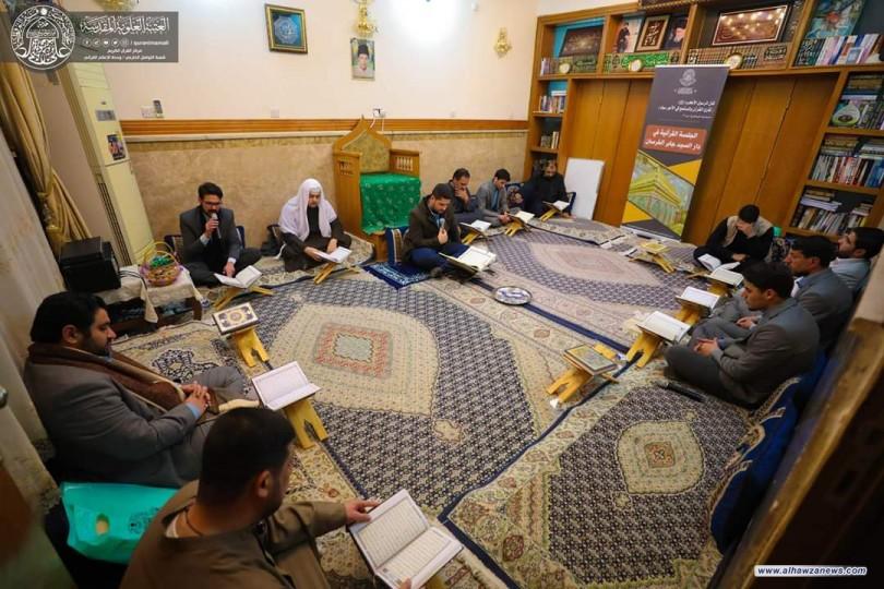 مركز القرآن الكريم يطلق برنامجاً لزيارة وتكريم الجلسات والمحافل القرآنية في محافظة النجف الاشرف