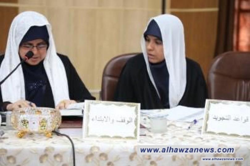 طالبات دار القرآن الكريم في العتبة العلوية يشاركن في المسابقة القرآنية الثانية