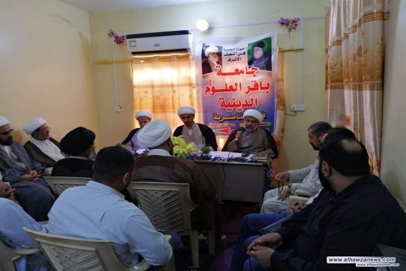 """ندوة علمية تحت عنوان """" الحاجة إلى تنقيح الموضوعات الفقهية بمساعدة العلوم الإنسانية """" في جامعة باقر العلوم الدينية فرع الناصرية"""