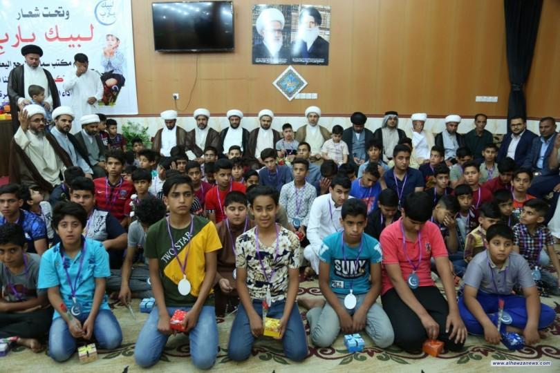 """مكتب المرجع اليعقوبي   """" دام ظله """" في البصرة ينظم احتفالاً لتكريم الفتيان الصائمين  لأول مرة"""