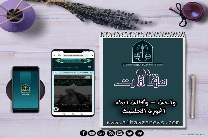 """"""" الإسلام والعزة رسالة موقف  """"    الشيخ عماد مجوت"""