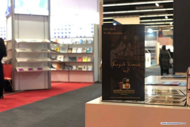 بمشاركة دور نشر اسلامية انطلاق معرض فرانكفورت الدولي لهذا العام