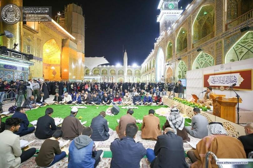 مركز القرآن الكريم يستأنف محفله القرآني الأسبوعي في رحاب الصحن العلوي المطهر