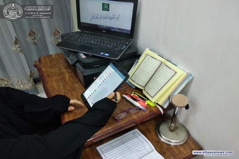 مشاركة ( ١٨٠ ) طالبة من مختلف الدول والمحافظات العراقية  دار القرآن الكريم النسوية تطلق دورة المقامات القرآنية