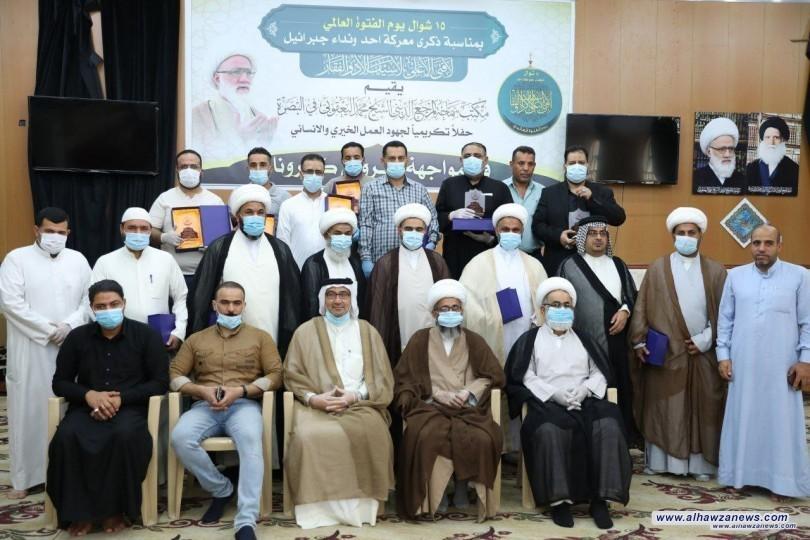مكتب المرجع اليعقوبي في البصرة يكرم الوجبة الثانية من ممثلي المؤسسات الثقافية والانسانية لدورهم في ازمة كورونا