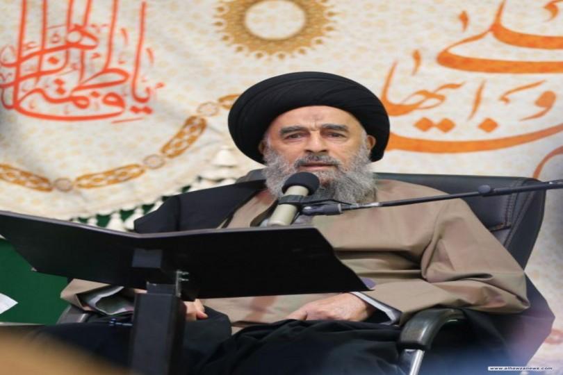 المرجع المدرسي يصدر بياناً بمناسبة حلول يوم عرفة وعيد الأضحى المبارك