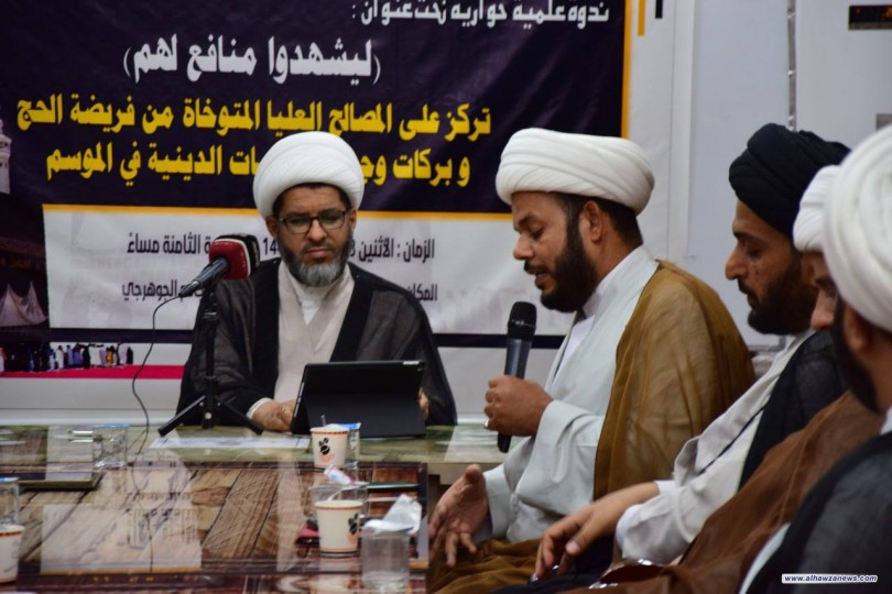 تحت عنوان (لِيَشْهَدُوا مَنافِعَ لَهُمْ)  أقام مركز الإمام الصادق عليه السلام، ندوة علمية حوارية تركّز على المصالح العليا المتوخاة من فريضة الحج