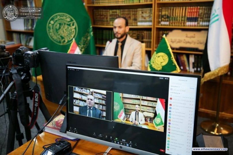 مركز القرآن الكريم في العتبة العلوية يقيم ندوةً علميةً تناولت جهود الإمام الباقر (عليه السلام) القرآنية