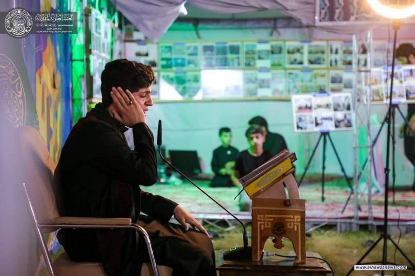 مركز القرآن الكريم يقيم محفلًا قرآنياً مباركاً في المخيم العلوي