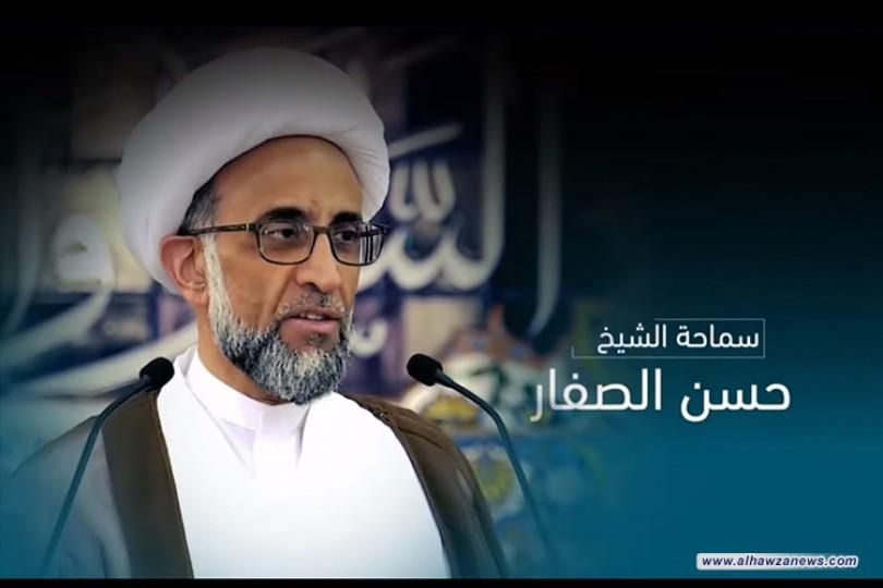 الشيخ الصفار: المجتمع الإسلامي لايزال يواجه مشكلة الغلو حتى الآن