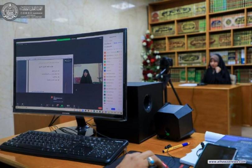 دار القرآن الكريم النسوية في العتبة العلوية تقيم ندوة علمية بعنوان (توظيف التقنيات الحديثة في حفظ القرآن الكريم )