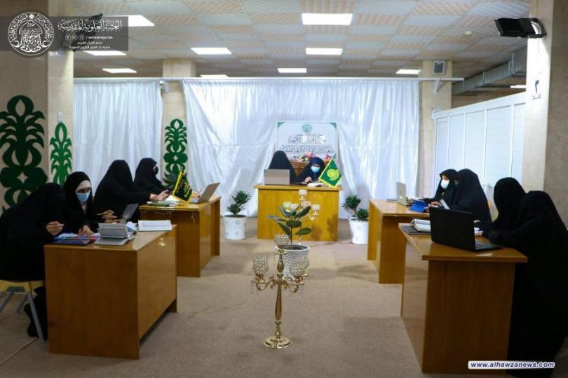 دار القرآن الكريم النسوية في العتبة العلوية تستقبل ٨٠٠ طلبًا للتسجيل في دورة حفظ القرآن المجيد