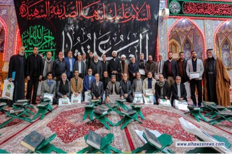 تخرج دفعة جديدة من طلبة معهد القرآن الكريم التابع للعتبة العباسية المقدسة