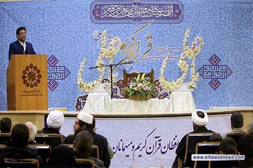 أكثر من خمسة آلاف قارئ وحافظ بينهم مئات الأجانب في أكبر مسابقة قرآنية في ايران