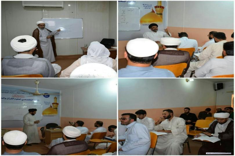معهد الإمام الحسين (ع) يعلن انطلاق فصله الدراسي الثاني