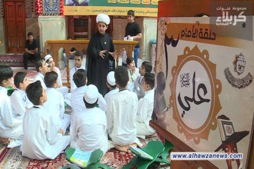 معهد القرآن الكريم في العتبة العباسية المقدسة يستقبل 22ألف طالب ضمن مشروعه الوطني التاسع