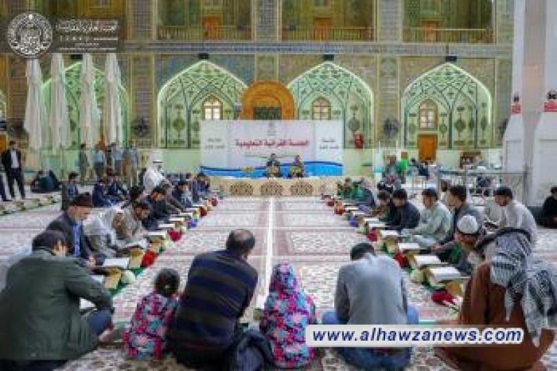 مركز القرآن الكريم في العتبة العلوية المقدسة يستأنف برامجه القرآنية