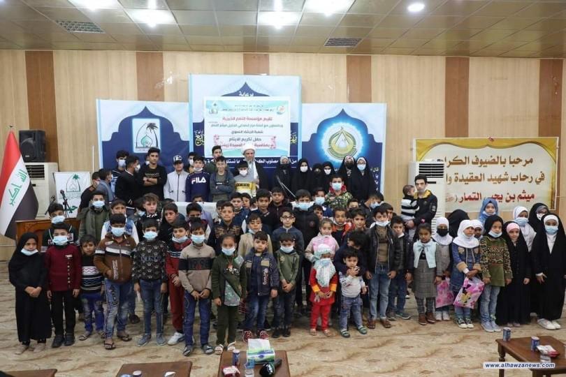 مؤسسة التمار الخيرية وبالتعاون مع الارشاد النسوي في مزار ميثم التمار تنظّم حفل تكريم الايتام