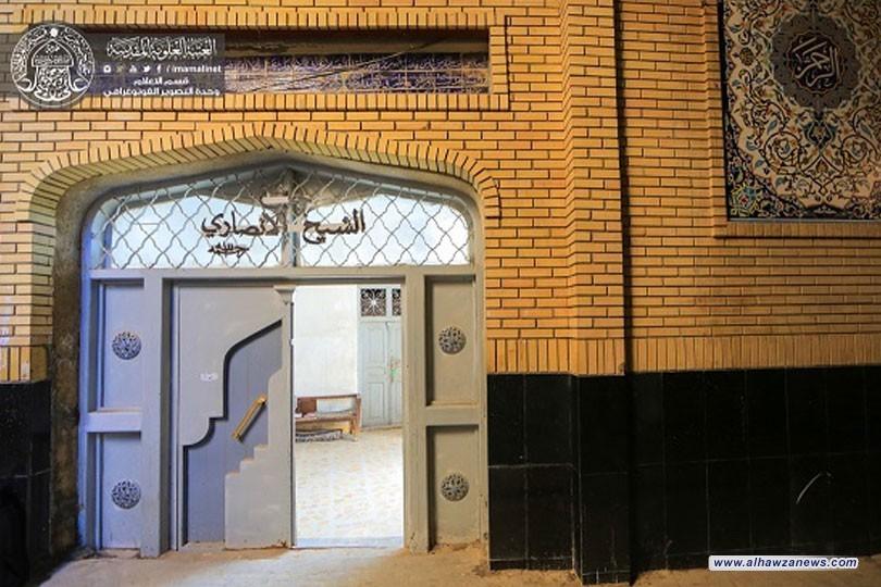 """ماذا تعرف عن """"مسجد الشيخ الأنصاري"""""""