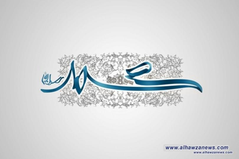 دور البعثة النبوية في تحقيق الوحدة الاسلامية                          بقلم         السيد فاضل الموسوي الجابري