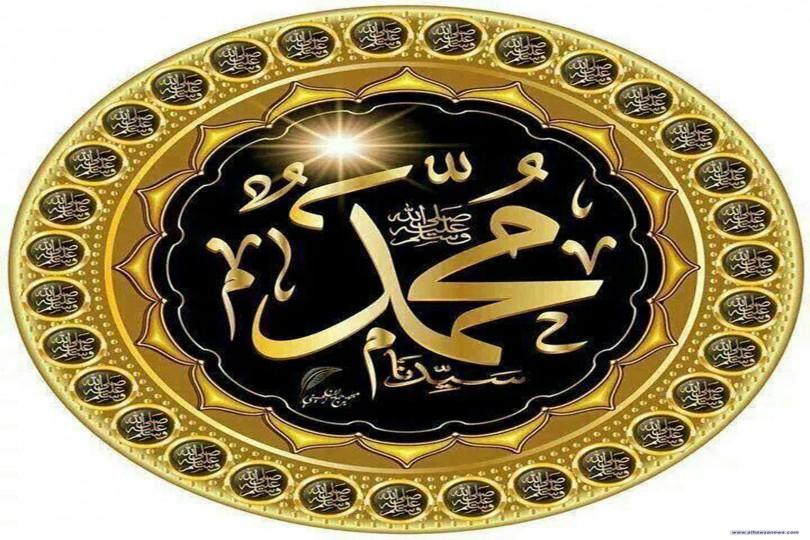 كيف توفي النبيّ محمّد (صلّى اللهُ عليهِ وآلهِ وسلّم)؟ وأين دُفن ؟
